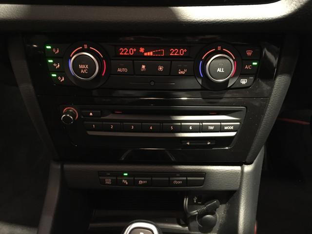 「BMW」「BMW X1」「SUV・クロカン」「岐阜県」の中古車11