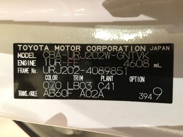「トヨタ」「ランドクルーザー」「SUV・クロカン」「岐阜県」の中古車77