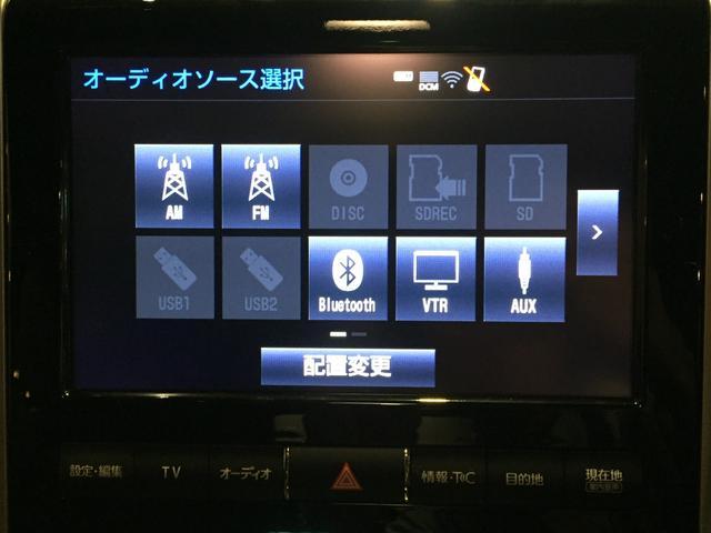 「トヨタ」「ランドクルーザー」「SUV・クロカン」「岐阜県」の中古車15