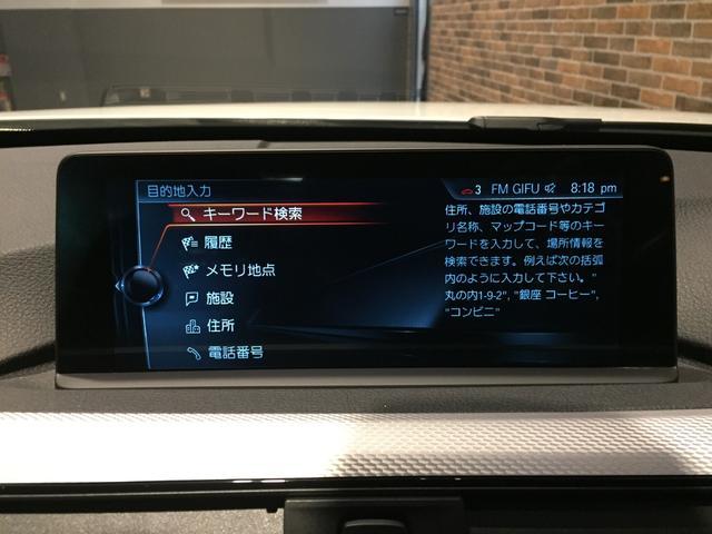 「BMW」「BMW」「セダン」「岐阜県」の中古車6
