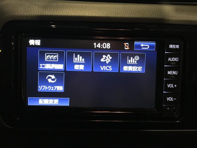 「トヨタ」「ヴィッツ」「コンパクトカー」「岐阜県」の中古車6