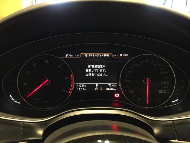 「アウディ」「アウディ A6」「セダン」「岐阜県」の中古車16