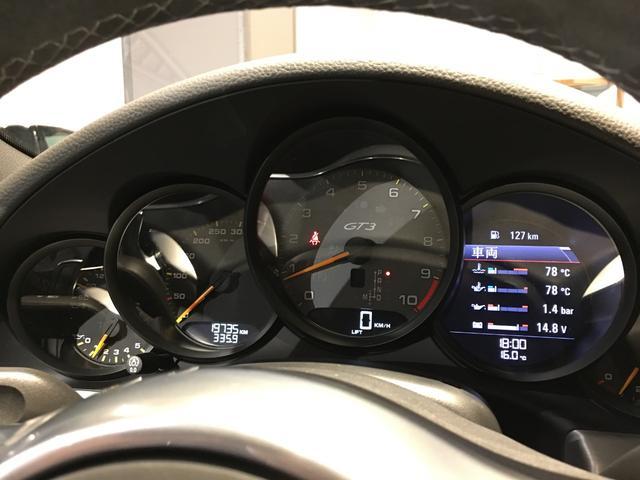 「ポルシェ」「911」「クーペ」「岐阜県」の中古車8