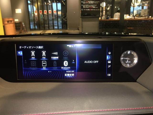 「レクサス」「UX」「SUV・クロカン」「岐阜県」の中古車20