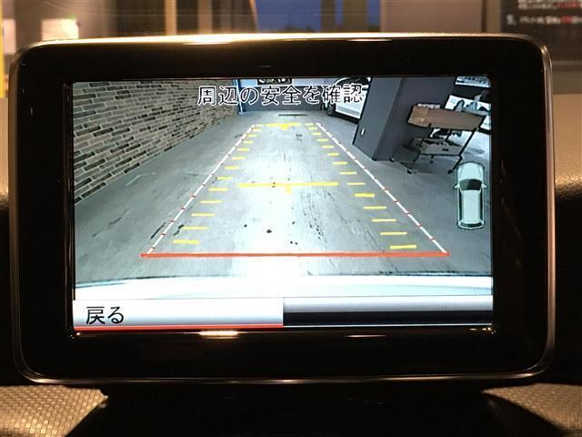 A180 純正ナビゲーション/リアカメラ/地デジ/クルーズコントロール/ハーフレザー/パークトロニック/スペアキー有り/ETC(5枚目)