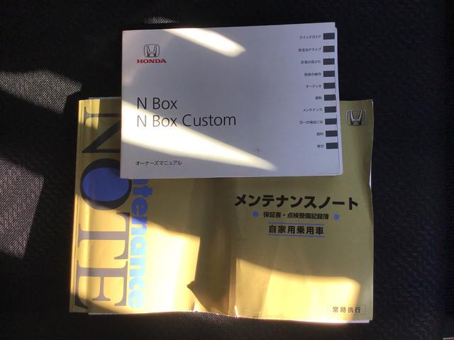 G・Lパッケージ(41枚目)