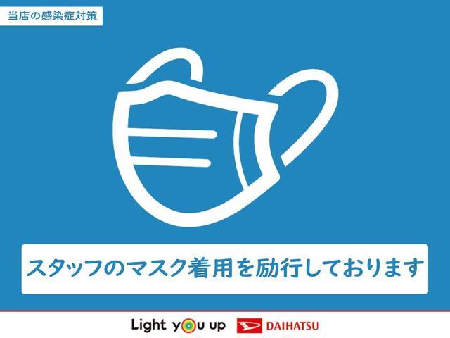 X SAIII 安全装置(スマートアシストIII)/キーレスエントリー/LEDヘッドランプ/電動格納ミラー/リヤプライバシーガラス/マニュアルエアコン(43枚目)