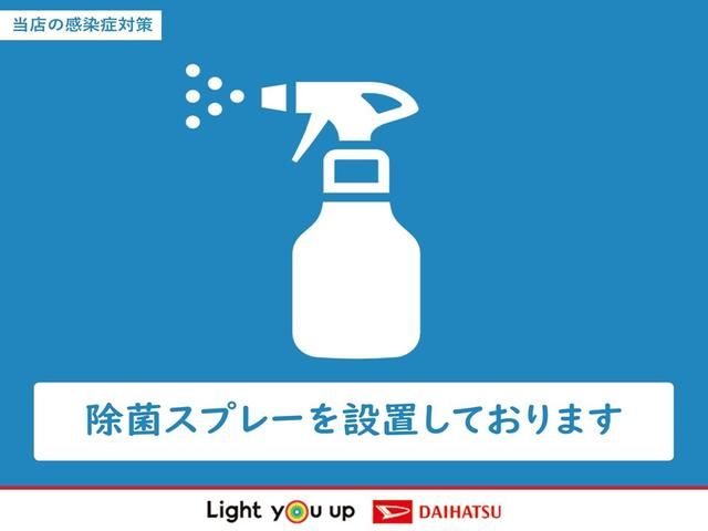 X SAIII 安全装置(スマートアシストIII)/キーレスエントリー/LEDヘッドランプ/電動格納ミラー/リヤプライバシーガラス/マニュアルエアコン(44枚目)