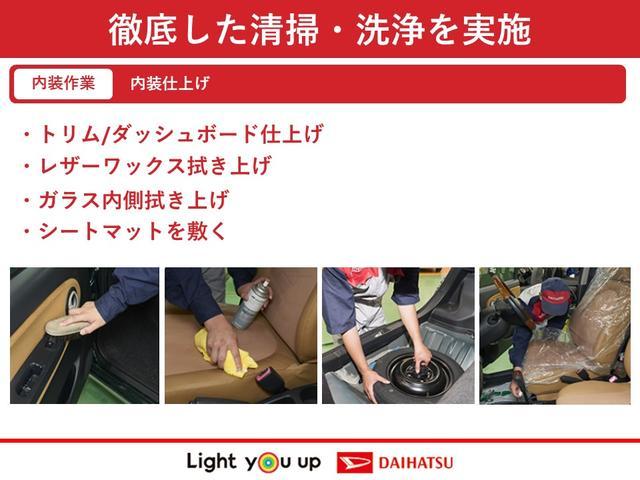 X SAIII 安全装置(スマートアシストIII)/キーレスエントリー/LEDヘッドランプ/電動格納ミラー/リヤプライバシーガラス/マニュアルエアコン(57枚目)