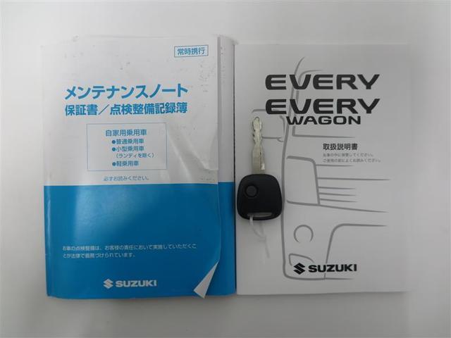 「スズキ」「エブリイワゴン」「コンパクトカー」「千葉県」の中古車20