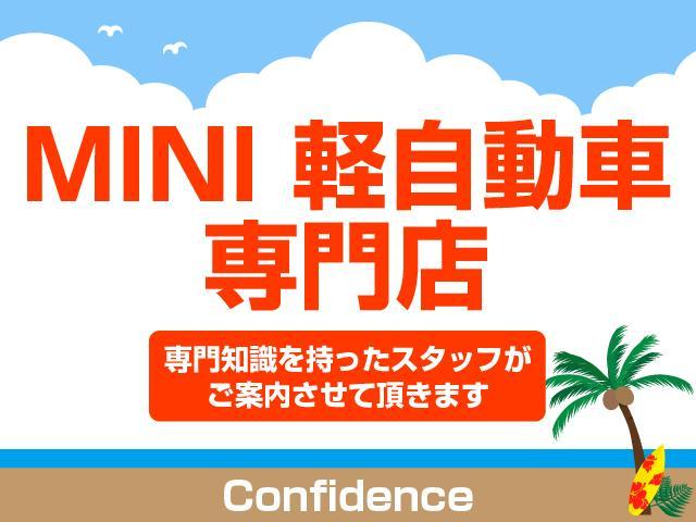 ★MINI・軽自動車専門店★MINIと軽のことならCONFIDENCEへ!!