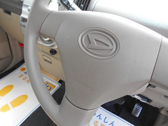 当店でお買い上げのお車は全車保障付き!基本パックには、1か月 1000kmの保障付き。おすすめのパッカーズパックには、消耗品交換とクリーニング仕上げ 3か月 5000kmの保障付きで安心です!!