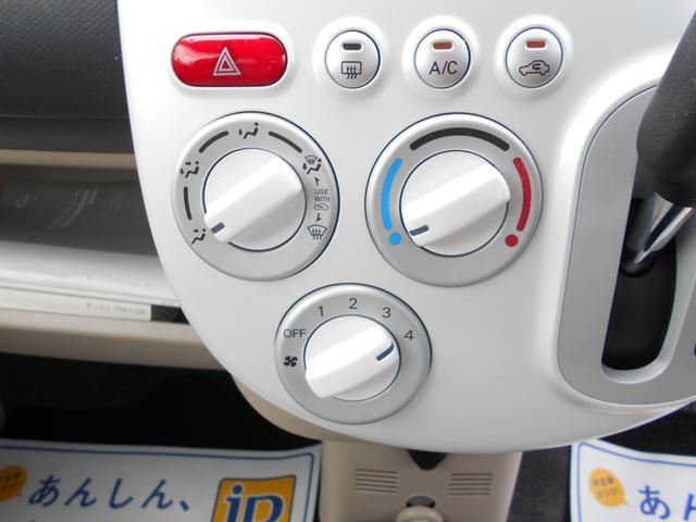 S 純正メモリーナビ Bカメラ ワンセグ ドライブレコーダー(8枚目)