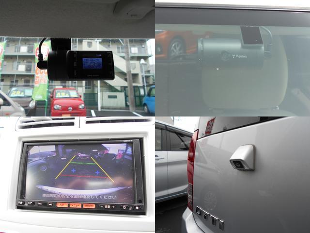 S 純正メモリーナビ Bカメラ ワンセグ ドライブレコーダー(11枚目)