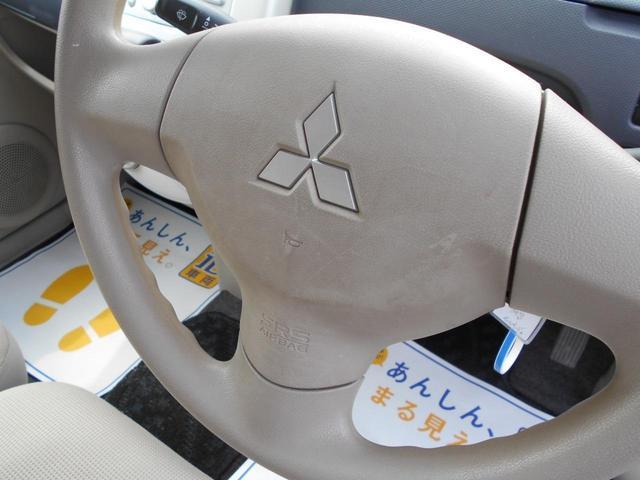 「三菱」「eKワゴン」「コンパクトカー」「埼玉県」の中古車7
