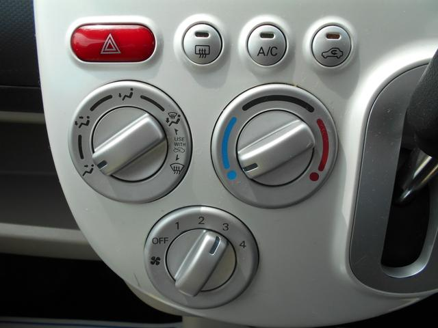 「三菱」「eKワゴン」「コンパクトカー」「埼玉県」の中古車8