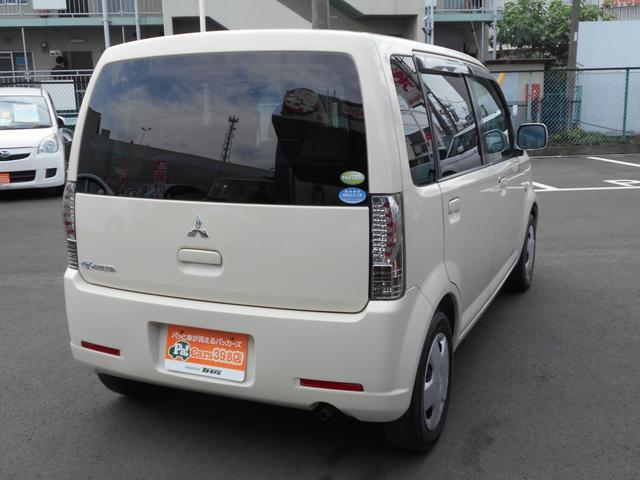 「三菱」「eKワゴン」「コンパクトカー」「埼玉県」の中古車14