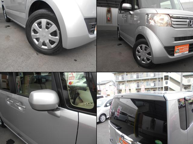 「ホンダ」「N-BOX」「コンパクトカー」「埼玉県」の中古車16