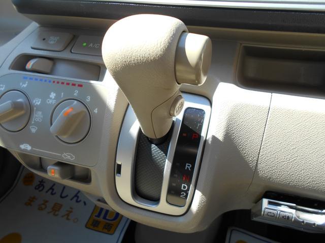 「ホンダ」「ライフ」「コンパクトカー」「埼玉県」の中古車9