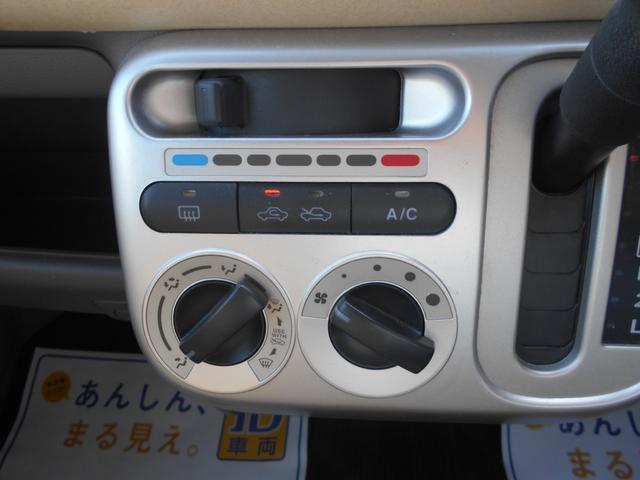 「スズキ」「MRワゴン」「コンパクトカー」「埼玉県」の中古車8