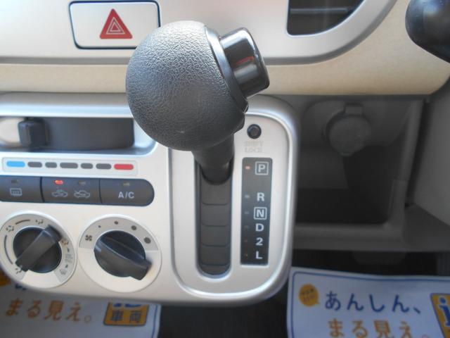 「スズキ」「MRワゴン」「コンパクトカー」「埼玉県」の中古車9
