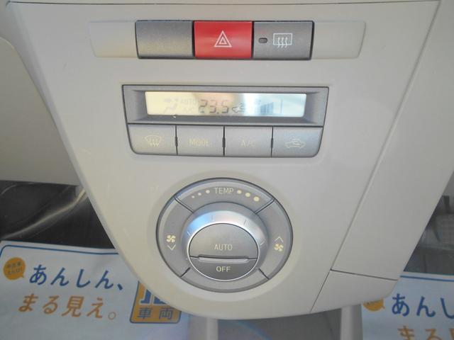 「ダイハツ」「ミラ」「軽自動車」「埼玉県」の中古車8