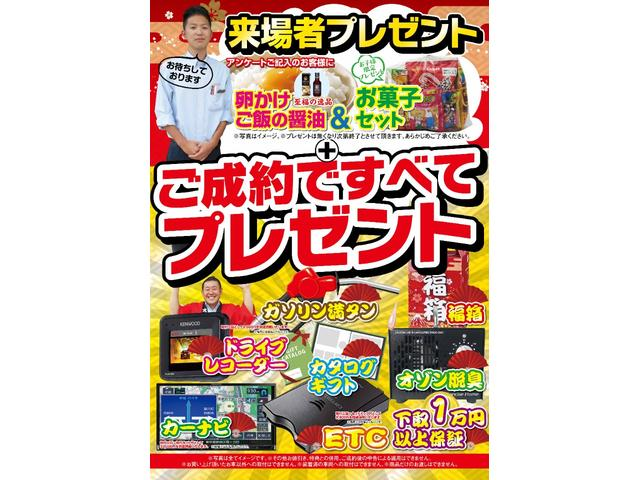 ディーバスマートスタイル バックモニター付オーディオ HID(2枚目)