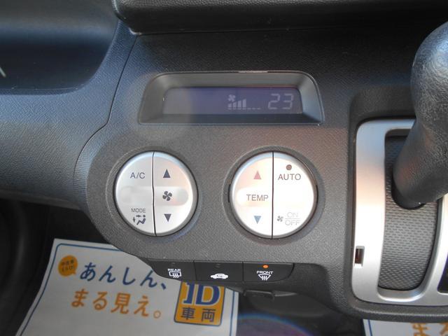 ディーバスマートスタイル バックモニター付オーディオ HID(8枚目)
