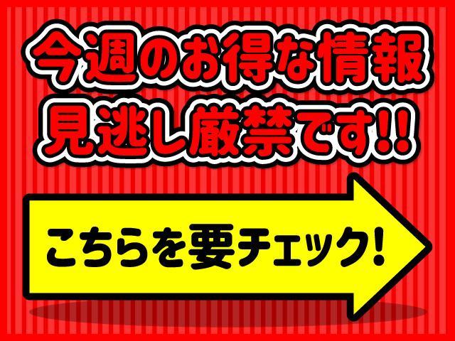 X 純正メモリーナビ ワンセグ CD ABS キーレス(2枚目)