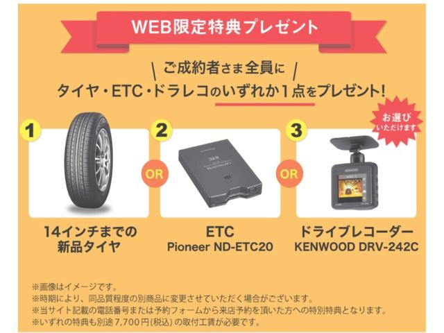X 純正メモリーナビ ワンセグ CD ABS キーレス(3枚目)