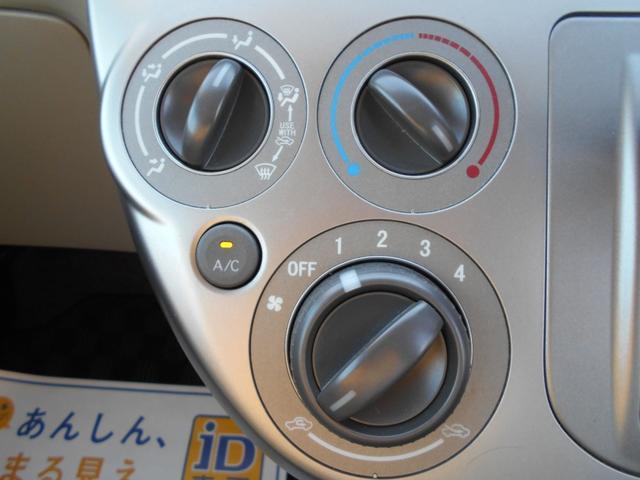 X 純正CDデッキ ABS サイドバイザー 電動格納ミラー(8枚目)