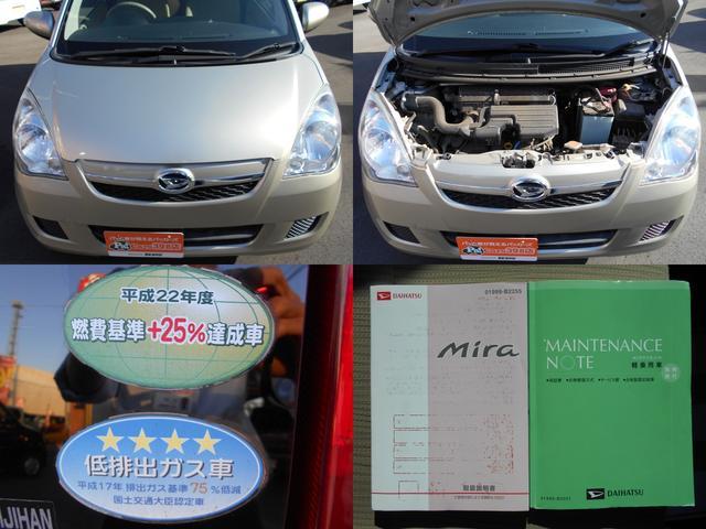 X 純正CDデッキ ABS サイドバイザー 電動格納ミラー(19枚目)