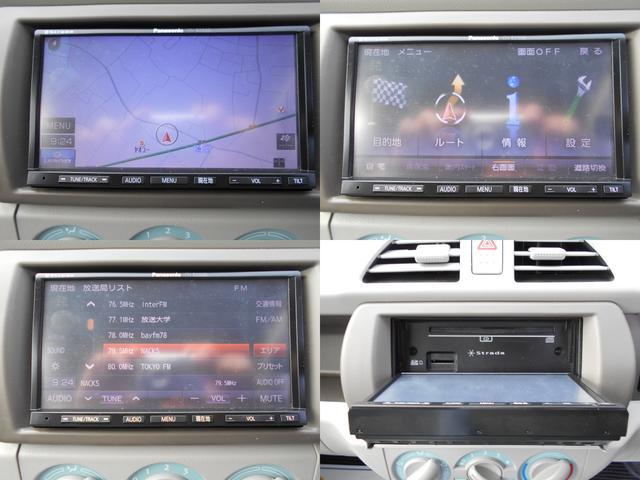 ECO-L 社外SSDナビ FRコーナーセンサー キーレス(10枚目)
