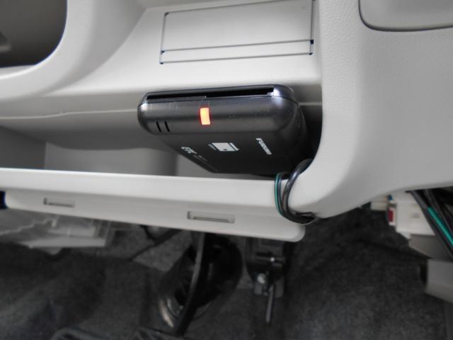 ECO-L 社外SSDナビ FRコーナーセンサー キーレス(11枚目)