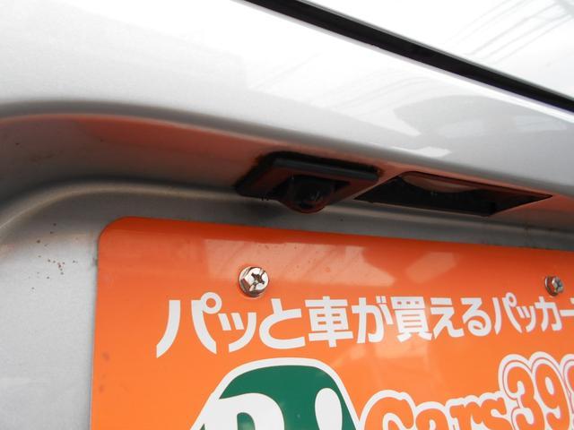 「ダイハツ」「ミライース」「軽自動車」「埼玉県」の中古車11