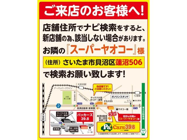 「三菱」「eKスペース」「コンパクトカー」「埼玉県」の中古車2