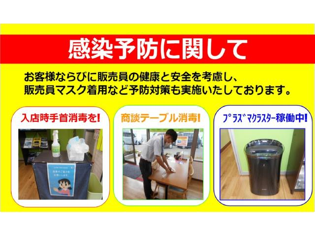「三菱」「eKスペース」「コンパクトカー」「埼玉県」の中古車21