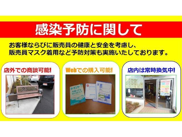 「日産」「デイズ」「コンパクトカー」「埼玉県」の中古車21