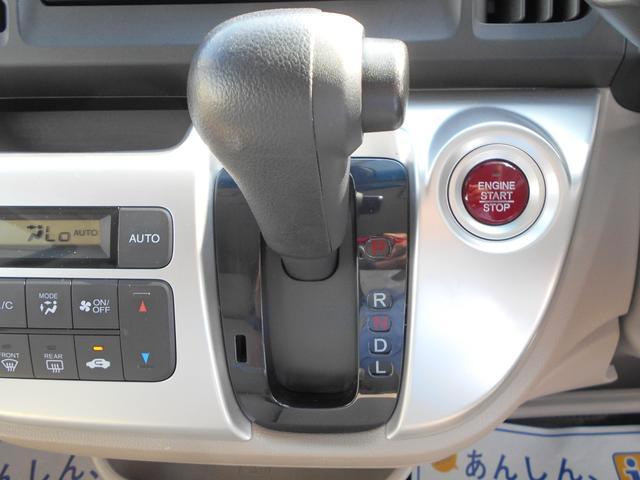 「ホンダ」「N-WGN」「コンパクトカー」「埼玉県」の中古車9