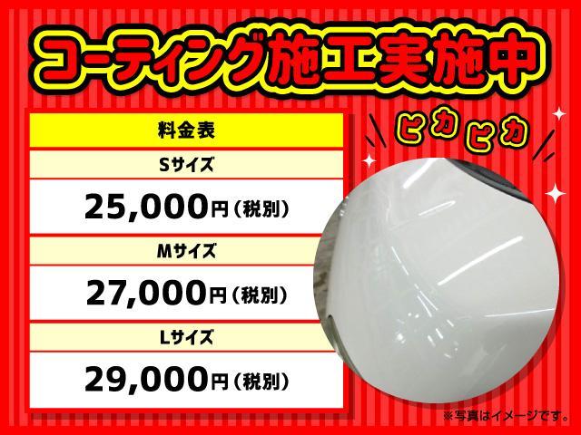「ホンダ」「N-WGN」「コンパクトカー」「埼玉県」の中古車25