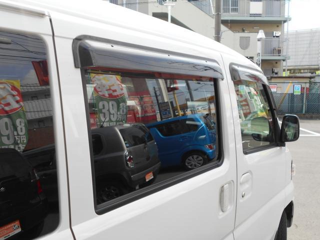 「三菱」「ミニキャブバン」「軽自動車」「埼玉県」の中古車13