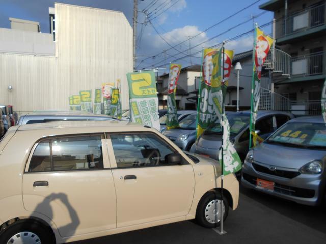 「三菱」「ミニキャブバン」「軽自動車」「埼玉県」の中古車42