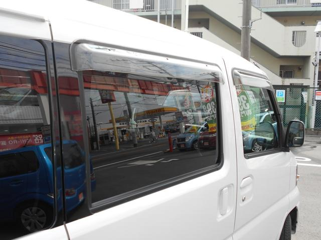「三菱」「タウンボックス」「コンパクトカー」「埼玉県」の中古車13