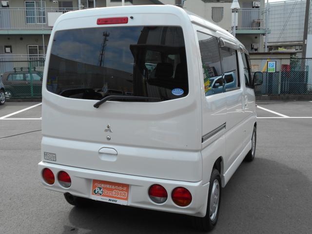 「三菱」「タウンボックス」「コンパクトカー」「埼玉県」の中古車14