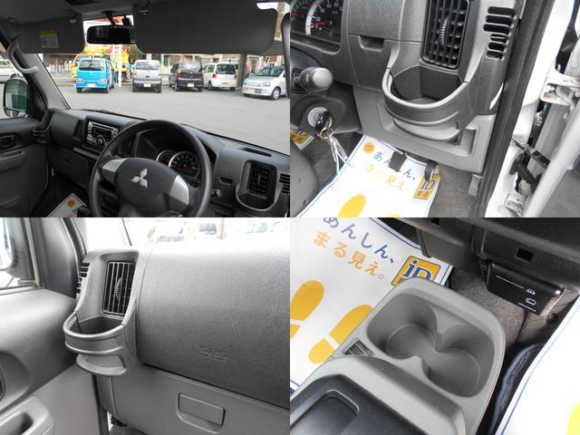 「三菱」「タウンボックス」「コンパクトカー」「埼玉県」の中古車18