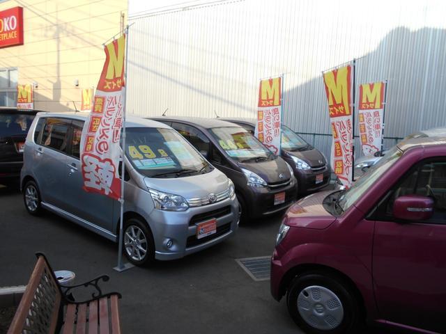 「三菱」「タウンボックス」「コンパクトカー」「埼玉県」の中古車43