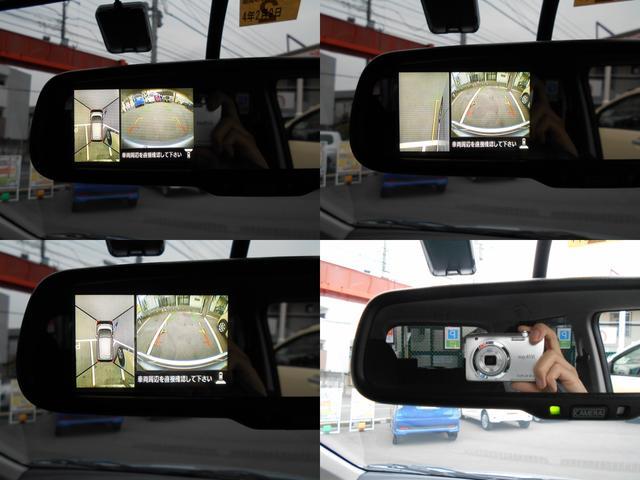 ハイウェイスター Gターボ ターボ 純正メモリーナビ フルセグ ETC2.0 アラウンドビューモニター スマ-トキ- ABS ESC オートライト キセノンヘッドライト 純正アルミホイール オートエアコン 電格ミラー 盗難防止S(11枚目)