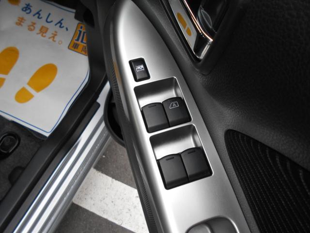 ハイウェイスター Gターボ ターボ 純正メモリーナビ フルセグ ETC2.0 アラウンドビューモニター スマ-トキ- ABS ESC オートライト キセノンヘッドライト 純正アルミホイール オートエアコン 電格ミラー 盗難防止S(13枚目)