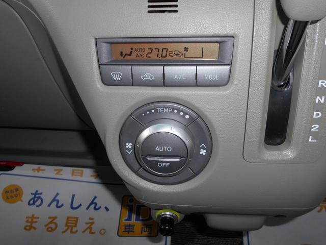 カスタムターボRSリミテッド ナビTV Bluetooth Audio  キーレス ETC 禁煙車 ターボ DVD フルセグ メモリーナビ 記録簿 左側パワースライドドア サイドバイザー ドラレコ 社外キャリア(8枚目)