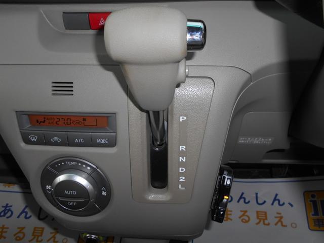 カスタムターボRSリミテッド ナビTV Bluetooth Audio  キーレス ETC 禁煙車 ターボ DVD フルセグ メモリーナビ 記録簿 左側パワースライドドア サイドバイザー ドラレコ 社外キャリア(9枚目)